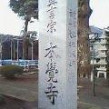 20060115_1022_000.jpg