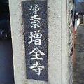 20060115_1129_000.jpg