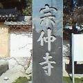 20060115_1238_000.jpg