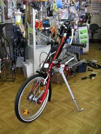 bike_040207d.jpg