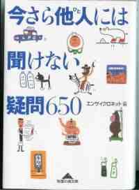 book_imasara.jpg