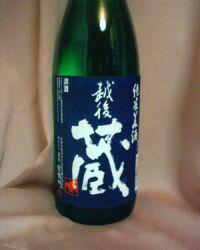 sake_kura_junmai.jpg