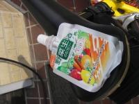 bike_20050904c