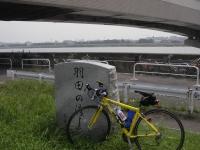 bike_20050904f