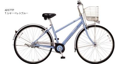 bike_20051028b