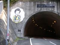 bike_20051113d