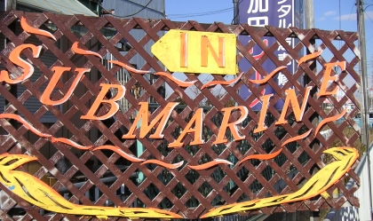 bike_20051210b