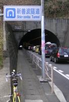 bike_20060204