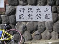 bike_20060311c