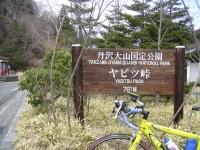 bike_20060311d