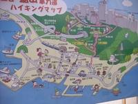 bike_20060318h