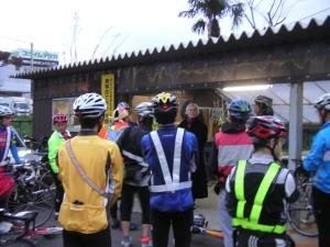 bike_20060325a