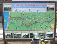 Bike_20060409c