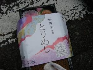 Bike_20061022i