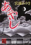 book_20040303