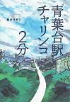 book_20050311