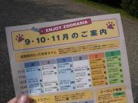 kodomo_20051103
