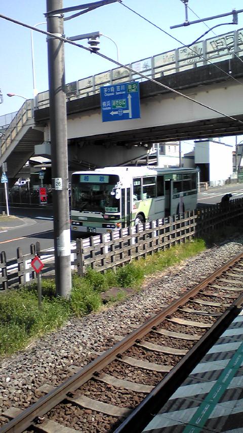 相模線代替バス