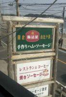 Bike_20060401n