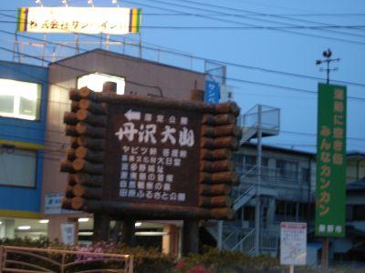 Bike_20060422h