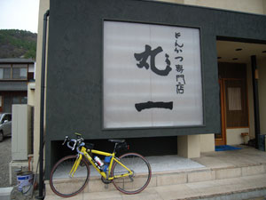 Bike_20060506c