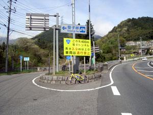 Bike_20060506g