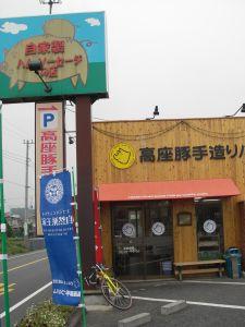 Bike_20060517a