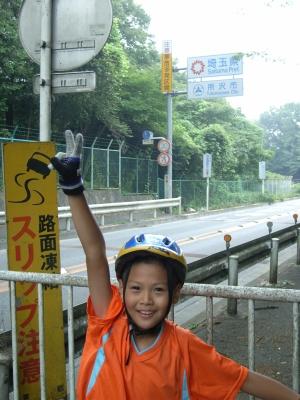 Bike_20060812g