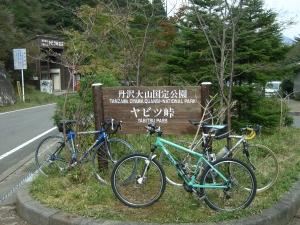 Bike_20060930a
