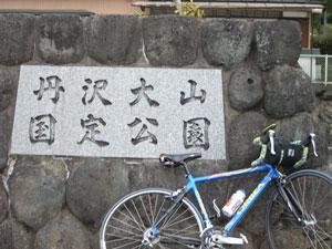 Bike_20061119b