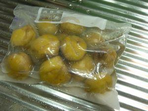 Food_20060621e