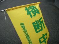 Kodomo_20060414