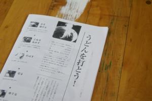 Kodomo_20060723h