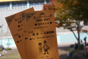 Kodomo_20061118c