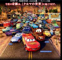 Movie20060701
