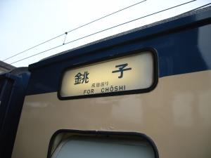 R0014897